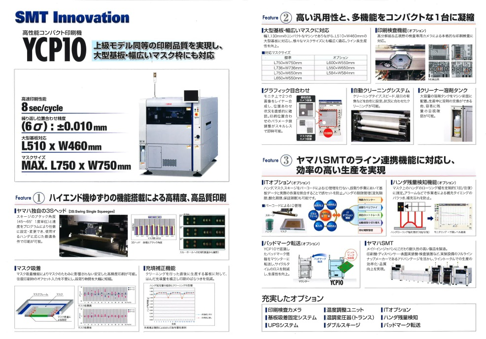 印刷機 - コピー